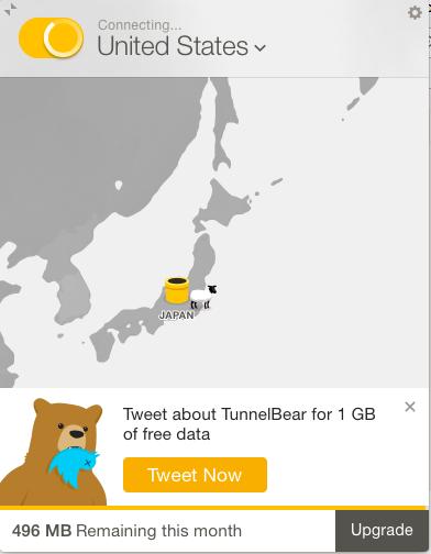 TunnelBear オン