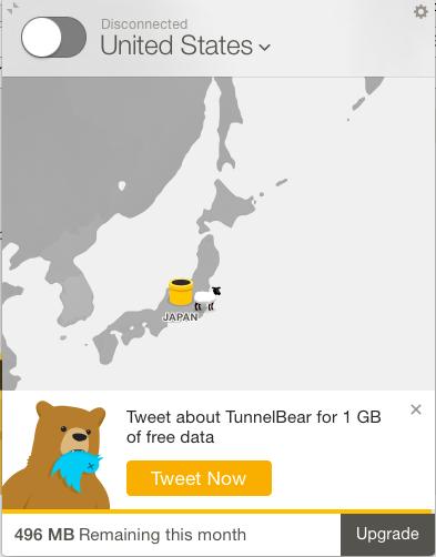 TunnelBearコネクト画面