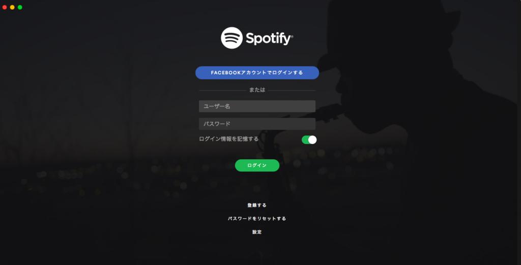 spotifyログイン画面