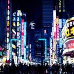 30代で地方から東京への転勤が不安な方へ。全然大丈夫、一度は東京で働くべし!