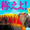 映画『バーフバリ 王の凱旋』が最高すぎて「バーフバリ!バーフバリ!」が止まらない
